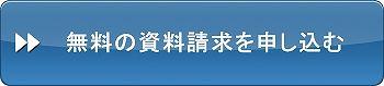 konkatu_button