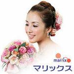 マリックス(MARRIX)の評判・口コミと料金