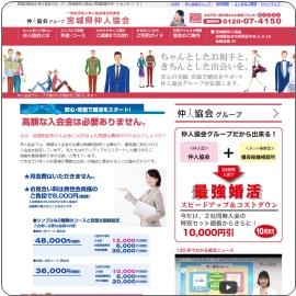 miyagi-nakodo270